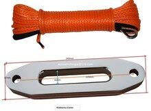 5mm * 15m 오렌지 합성 윈치 로프 4000lbs Hawse Fairlead,ATV 윈치 케이블, 오프로드 로프 추가