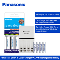 Panosonic Smart Quick Charger AAA 4 High Performance Rechargeable Battery