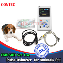 Vet pulse oximeterHandheld Veterinary Pulse Oximeter CMS60D-VET with Tongue SpO2 Probe+PC Software Contec for Amimals Pets Vet(China (Mainland))