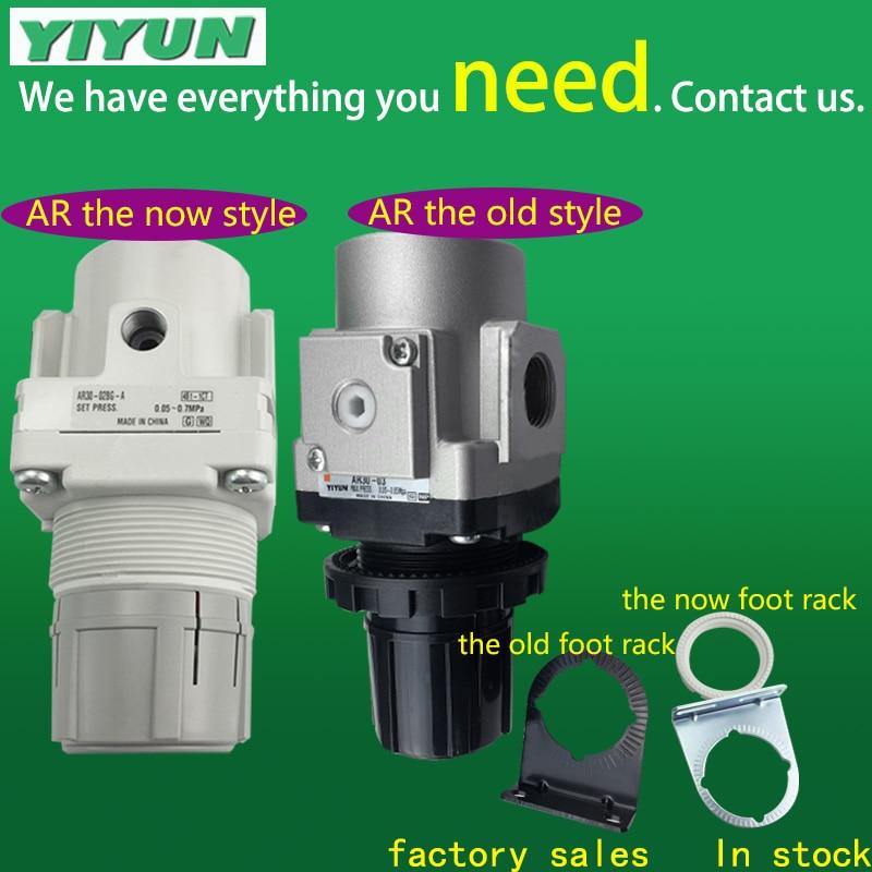 YIYUN Air source processor AR60-10E AR40-04-A AR825-N14 AR series