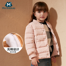 Baby Boys Winter Jacket in Thick Removab