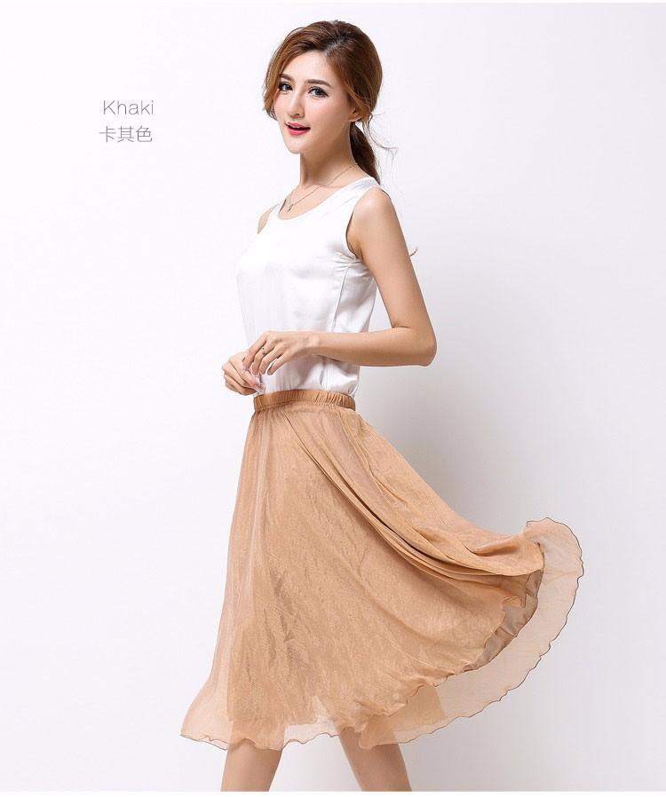 skirts (30)