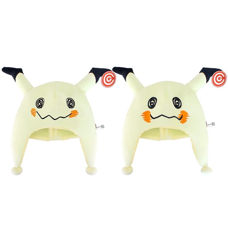 2 Estilo Precioso Sombrero de Pikachu Pokemon Pocket Monsters gorro - Accesorios para la ropa
