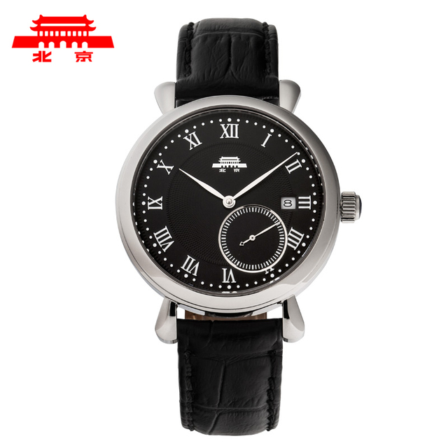 2014 Hot Sale Fashion & Casual Round Watches Watch Beijing New Men's Watch Men Classic Retro Leather Strap Automatic Mechanical