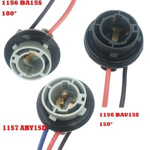 Светодиодный 1156/1157 ba15s bau15s bay15d лампочка Розетка База автомобильная лампа Женская 1157 лампочка разъем адаптера для коннектора держатель штепсельной вилки