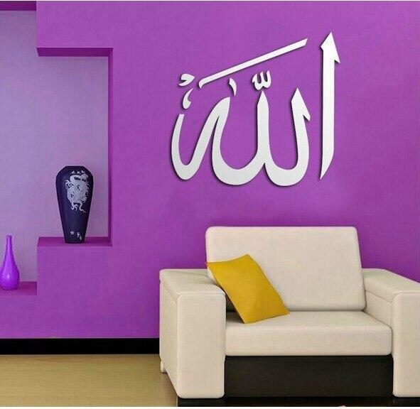 3D Islamischen Wandspiegel Aufkleber Für Wohnzimmer Dekoration, Fashional  Kreative Dekorative Spiegel Wandaufkleber In 3D Islamischen Wandspiegel  Aufkleber ...