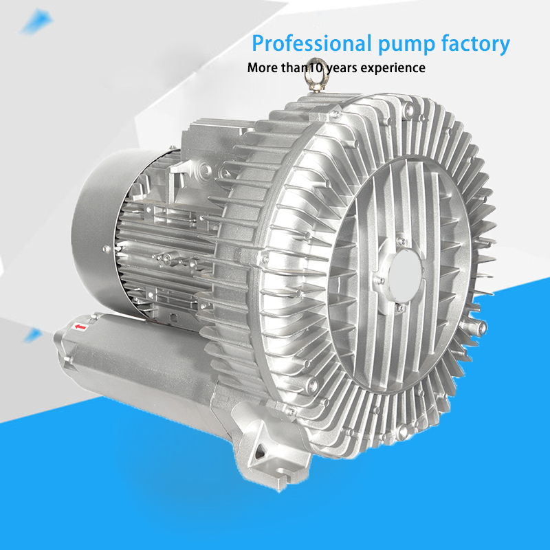 HG-11000 Big 11KW 380V 50HZ/60HZ Centrifugal Vortex Fan Cast Aluminum Vortex BlowerHG-11000 Big 11KW 380V 50HZ/60HZ Centrifugal Vortex Fan Cast Aluminum Vortex Blower