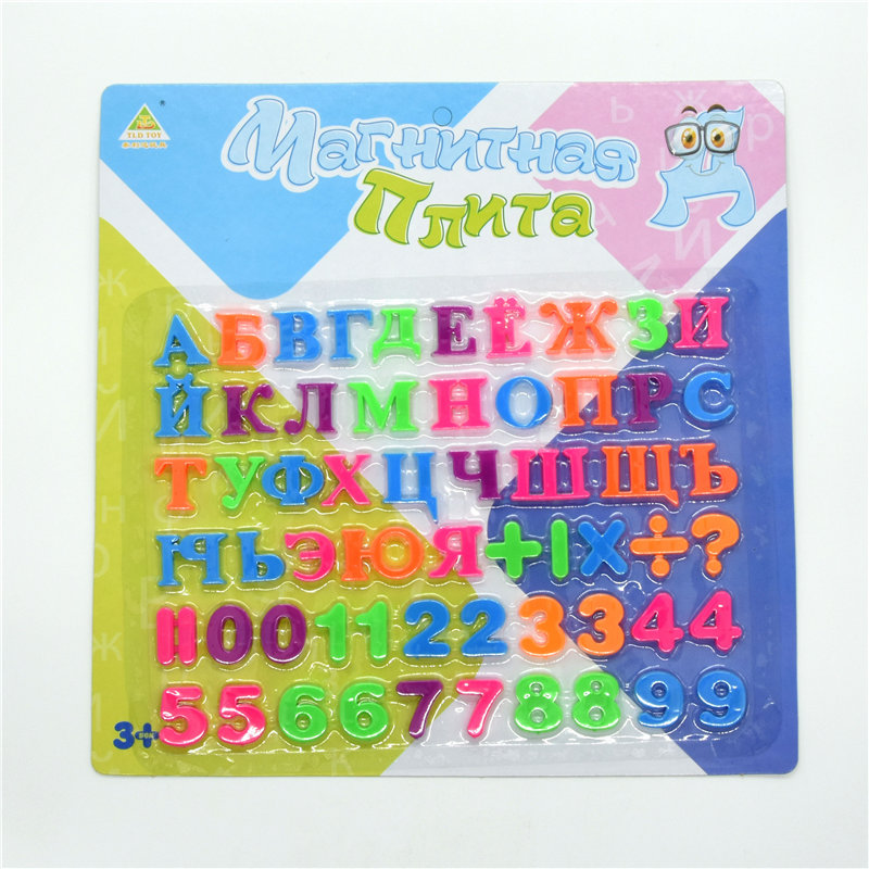 Russian Alphabet Fridge Magnet Alphabet Letters Number Kids Educational Learning Letter & Math Toy Children Christmas Xmas Gift