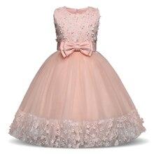 27bbd6eee747b معرض small girls wedding dresses بسعر الجملة - اشتري قطع small girls  wedding dresses بسعر رخيص على Aliexpress.com