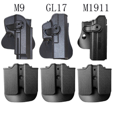 IMI Quick Release Gun Holster Right Hand Belt For Glock 17 19 M9 1911 Airsoft Pistol Hunting Combat Shooting with Pouch