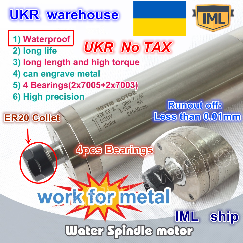 RU ship Quality Waterproof 2.2KW Water Cooled CNC Spindle Motor Carved Metal 4 BEARINGS ER20 220V for CNC Engraving Milling цена и фото