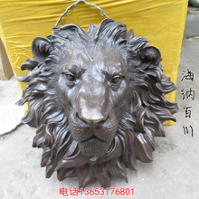 Bronze sculpture, fashion sculpture crafts copper lion head decoration wall apotropaic