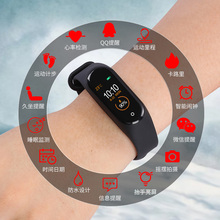 M4 Smart Bracelet Heart Rate Monitor Bluetooth Fitness Tracker Watch with chip