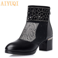 AIYUQI Summer fashion Genuine leather woman shoes ankle crystal decoration transparent mesh sexy solid boots pointed toe basic
