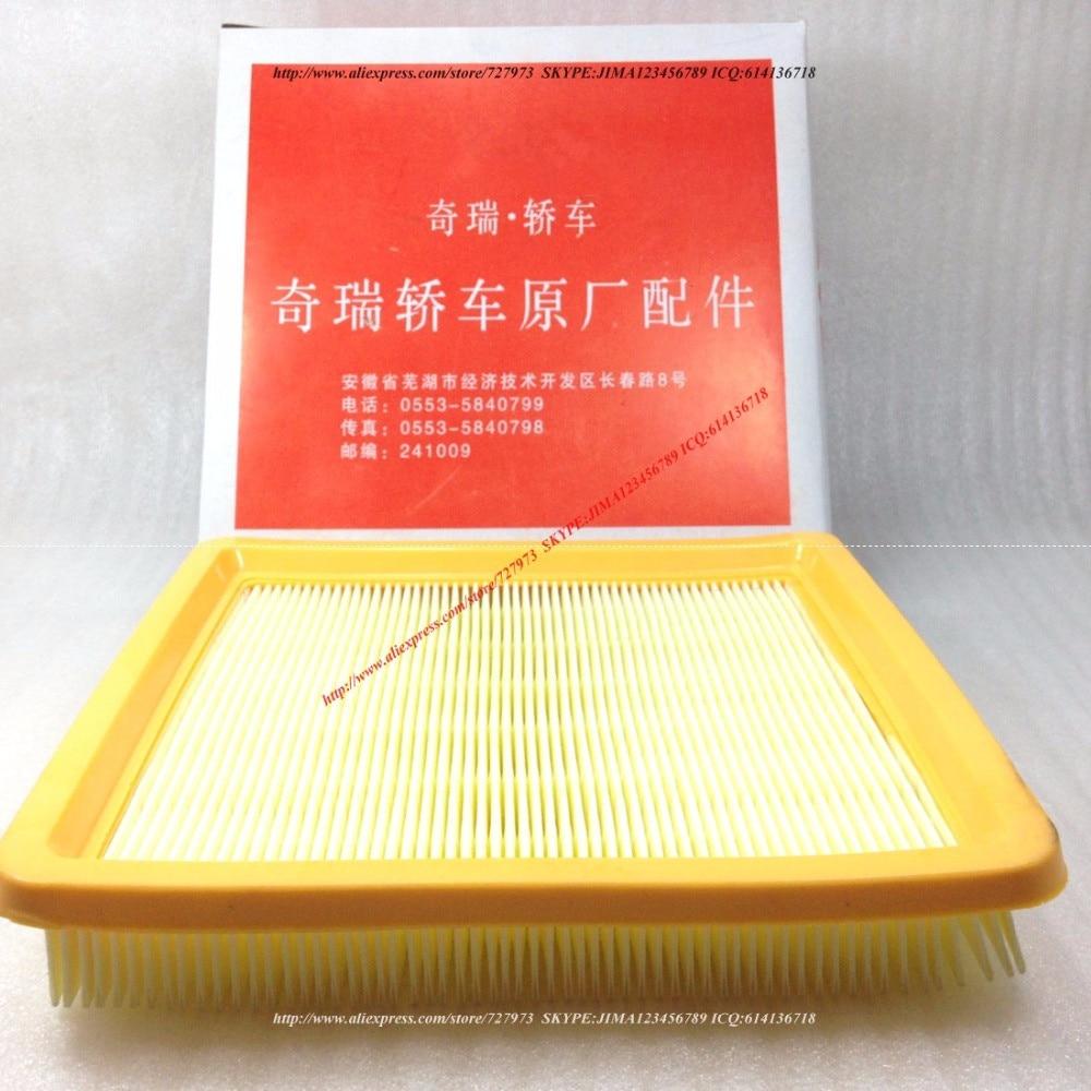 JICOSMOSLU: Air Filter Chery Sweet,QQ,QQ3,S11,QQ308,QQ311,0.8,1.1L,Engien SQR372,SQR472,S11-1109111,S111109111 1set/4pcs