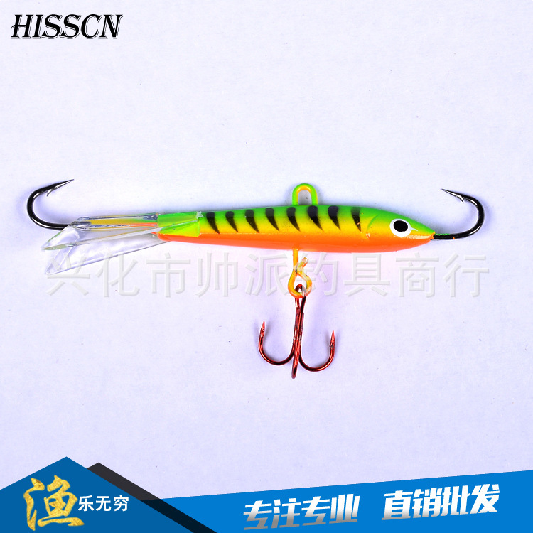 Winter Balancer Ice Fishing Lure 83mm 18g 10# Hook Artificial Metal Baits Deep Dive Wobbler Ice Lake Sea Fishing Lead Jigg Bait