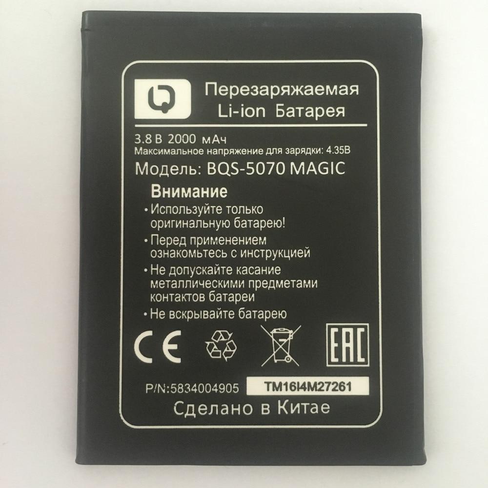 1 Piezas 100% Nuevo De Alta Calidad Bqs-5070 Bqs 5070 Bqs5070 Batería Para Bq Bqs-5070 Magia Nous Ns 5004 Teléfono Móvil + Pista Código Compra Uno Da Uno