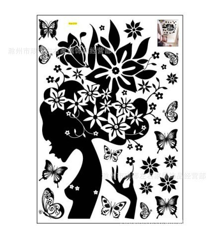 Hot sale 2017 Wall Sticker Black Flower Woman Beauty Art Decal IN Home Sticky Removable Decals