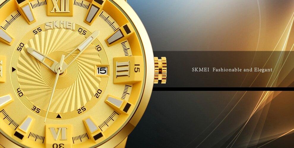 SKMEI-9166_04