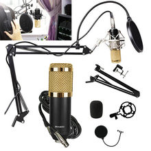 New arrival Professional Condenser Microphone Kit Complete Set for Studio Recording BM900#4.3(China)