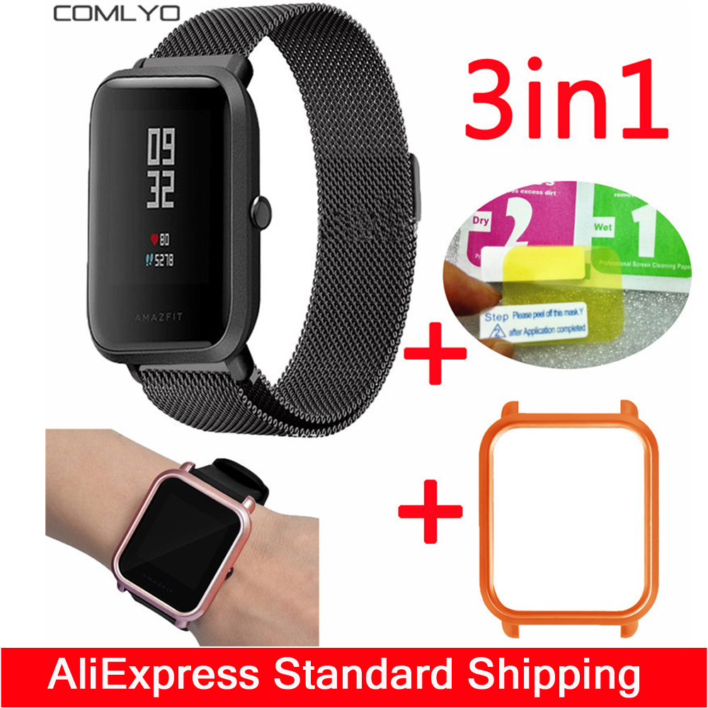 Newsoft Tpu Protection Silicone Full Case Cover For Huami Amazfit Xiaomi Pace 2 Stratos Bumper Shell Frame Protector 3in1 Milanese Magnetic Stainless Steel Watch Band Youth Bit Bip Smart Strap