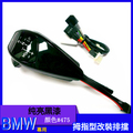 Подходит для BMW 1 3 5 серии X1/X3/X5/Z4 светодиодная ручка переключения передач