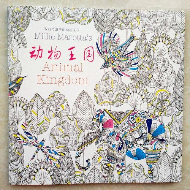 Secret Garden III Animal Kingdom An Treasure Hunt And Mandala Adult Coloring Books