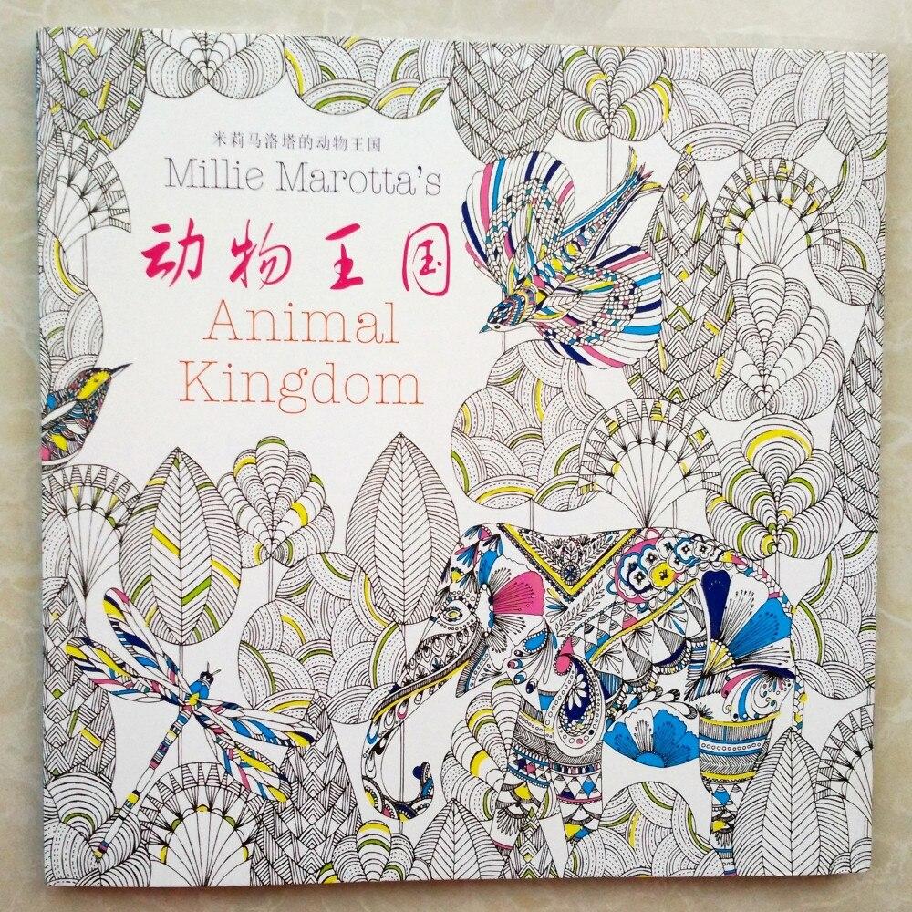 The coloring book tour opener - Secret Garden Iii Animal Kingdom An Treasure Hunt And Mandala Adult Coloring Books China