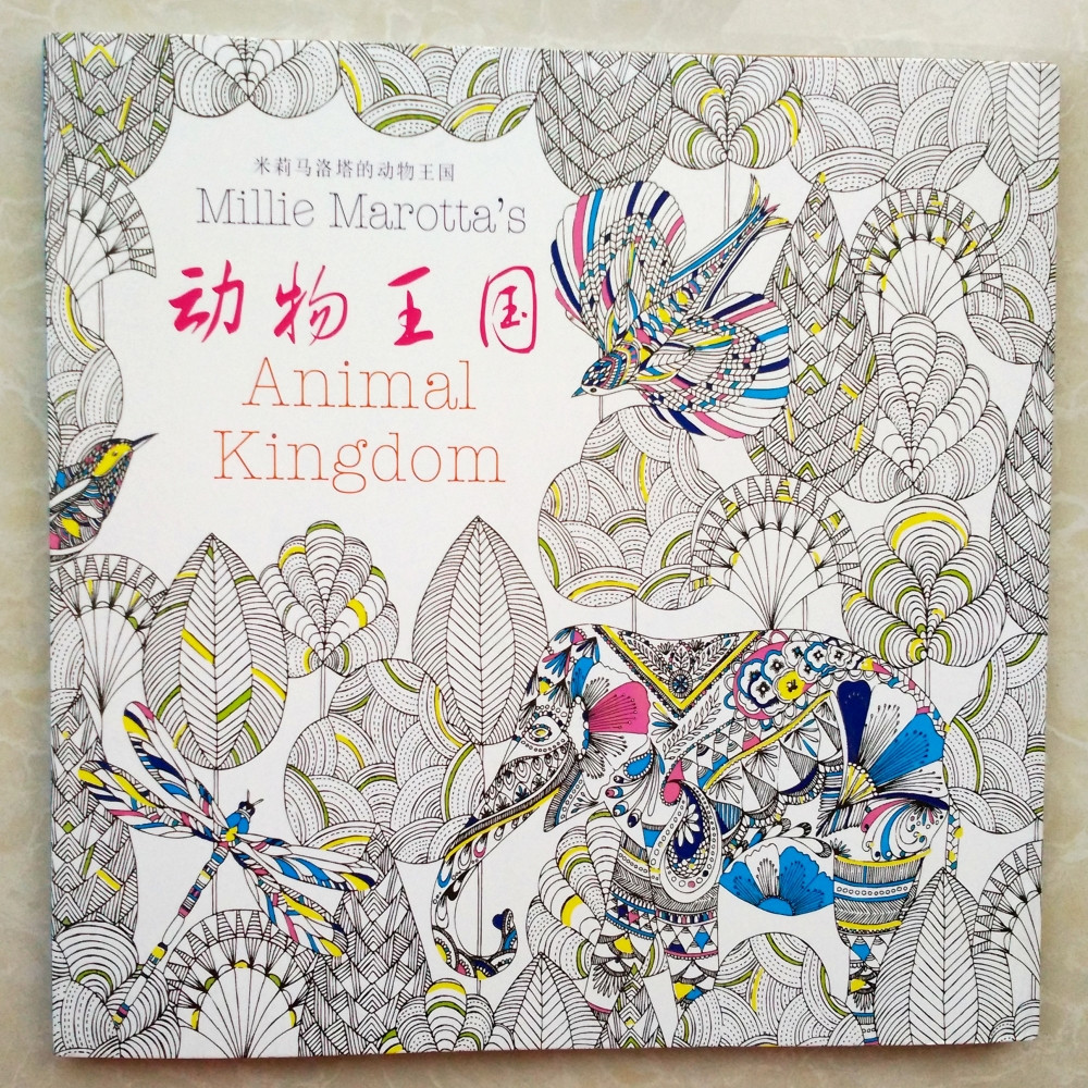 Zen colouring book animals - Secret Garden Iii Animal Kingdom An Treasure Hunt And Mandala Adult Coloring Books China