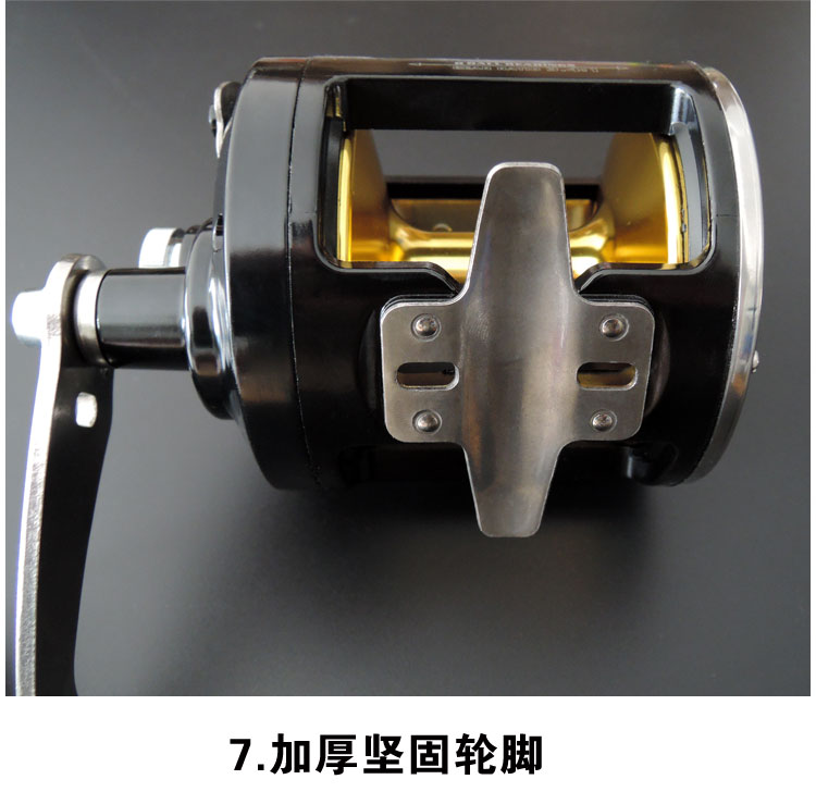 sea fishing reel 04