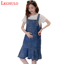 fd9d68e5c9f Fashion Loose Big yards Dress Spring Summer Autumn Maternity Clothes  Pregnant Women Loose Denim Long Straps Cowboy Dress A694