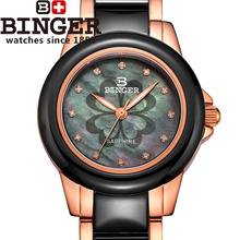 Switzerland Binger Space ceramic Women's watches fashion luxury quartz watch Round clock rhinestone Wristwatches B-1120L-2