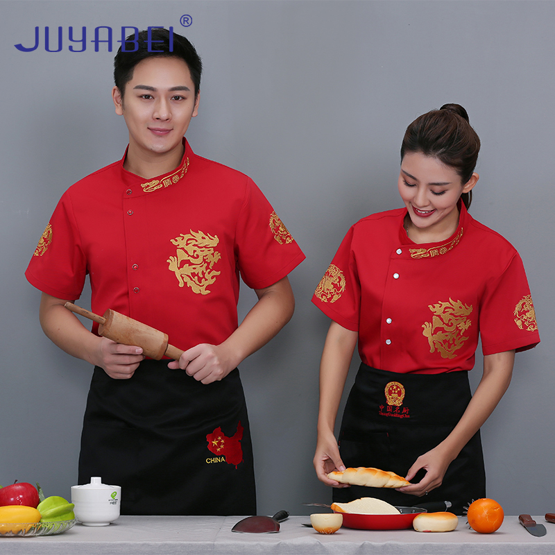 New Products Dragon Short Sleeve Chef Jacket Summer Breathing Unisex Hotel Canteen Catering Service Kitchen Uniform Shirt