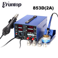 110V/220V 3 IN 1 YIHUA 853D (1A) (2A) (5A) SMD Rework Station Soldering Irons with Power Supply
