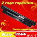 JIGU Laptop Battery For Dell VOSTRO MR90Y G35K4 2521 2421 5721.17 3721,15R 5521,15 3521,14R 5421,14 3421,XRDW2 X29KD 15R 17R