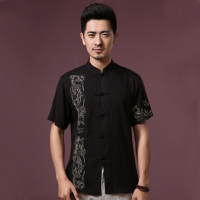 Brand New Chinese Men S Cotton Kung Fu Shirt Embroidery Dragon Tai Chi Shirt Summer Leisure