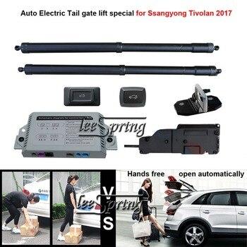 Автомобиль Электрический хвост ворота лифт специально для SsangYong tivolan 2017 с защелкой