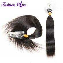 Мода плюс микро петля человеческих волос для наращивания 1 г/прядь 100 г микро цепочка с бусинами человеческие волосы для наращивания цветные пряди волос 18 ''-24''