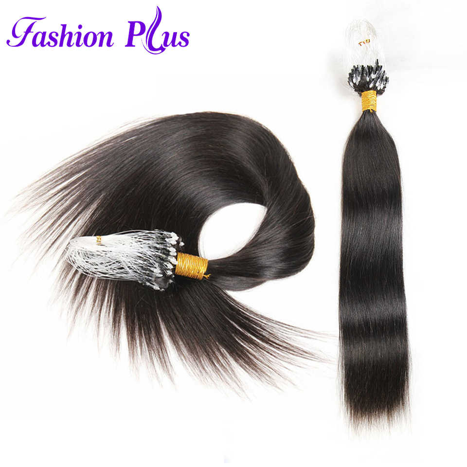 Fashion Plus Micro Loop Human Hair Extensions 1g/strand 100g Micro Bead Link Human Hair Extensions Colored Hair Locks 18''-24''