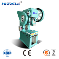 J21S series single crank metal stamping press aluminum window and door punching machine