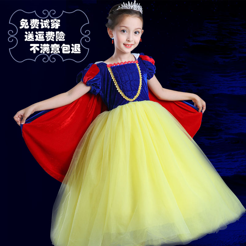 70606498e059a Detail Feedback Questions about baby girls Short Sleeves dress ...