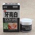 1 PCS Remover Mancha Dente Branqueamento Dentes Branqueamento de Bambu do Carvão Vegetal Foi Jie Foi Elemento de Sabão Em Pó Foi Dente Dentes Brancos