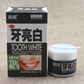 1PCS Remove Tooth Stain Bamboo Charcoal Whitening Teeth Whitening Was Jie Was Washing Powder Was White Teeth Tooth Element