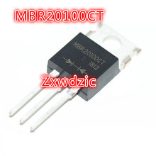 цены на 10PCS MBR20100CT TO-220 MBR20100 TO220 20100CT  в интернет-магазинах