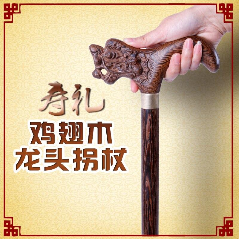 Véritable acajou bois en bois béquille principaux canne canne Marcheur rouge palissandre la civilisation ancienne tige