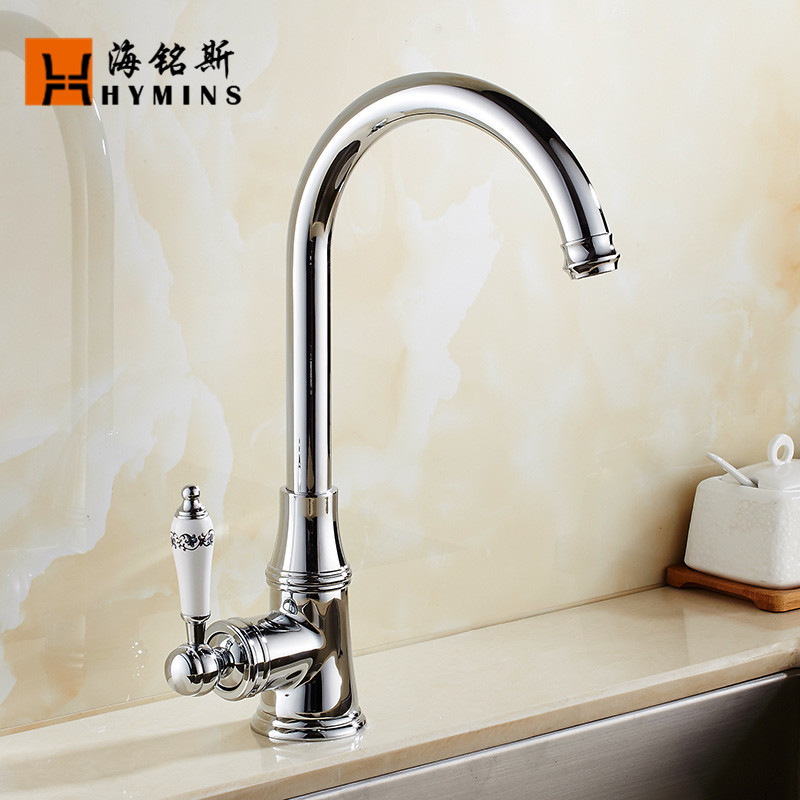 The inscription, electroplating, the single kitchen faucet single-hole cold and hot bath water Rotating tap 9098