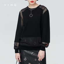 VING 2017 Autumn New Lanterns Sleeves Wool Female Fashion O-Neck Loose Splicing Blouse Tops