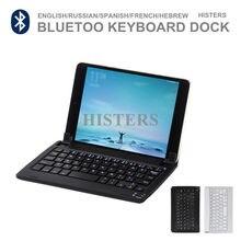 Acer Aspire E5-432G Broadcom Bluetooth Driver for Windows 10
