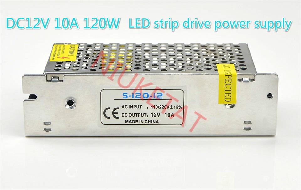 DC12V 10A 120W lighting Transformers 110V -220VAC to DC 12V10A Switch Power Supply Adapter Converter For RGB LED Strip Driver 10a 120w dc power transformers 12v 10a 120w ac100 240v s 120 12 led drive switc power supply adapter for rgb led strip 12v10a