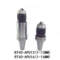 BT30 BT40 APU16 APU13 Keyless Drilling Drill Chuck Holder CNC Milling Turning Holder CNC Lathe Spindle Tool